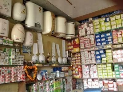 Inside View Of Electrical Store