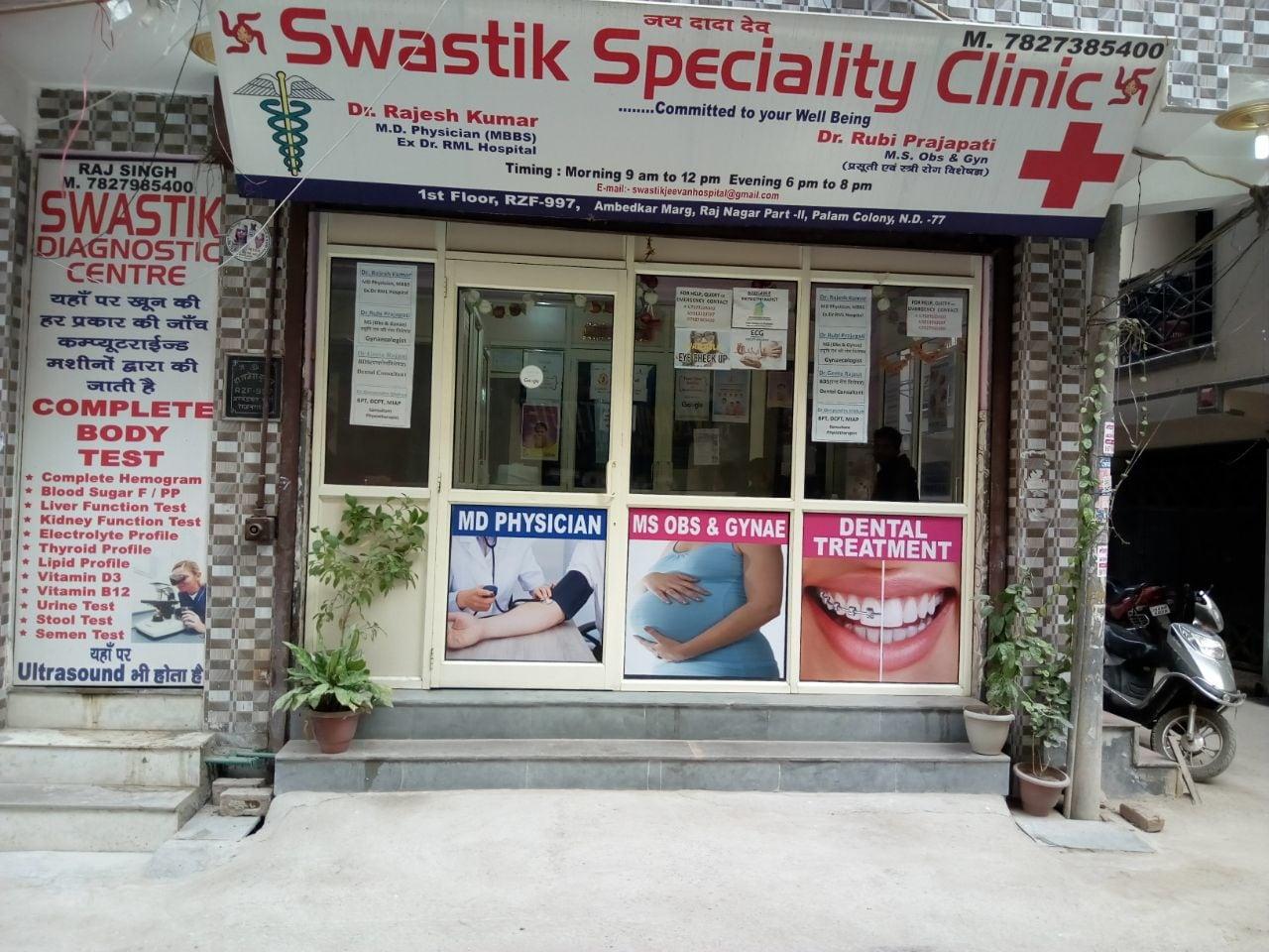 Top 50 Gynecologists in Dwarka Sector 12, Delhi - Best