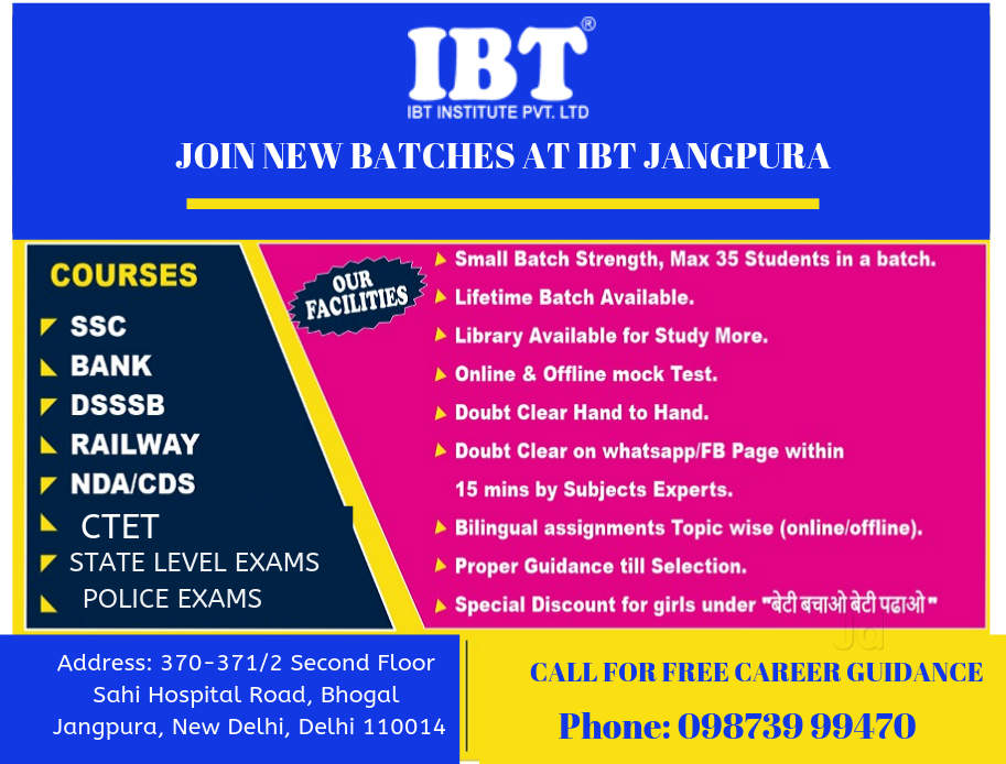 Top 30 Bank Exam Coaching Centre in Connaught Place - Best Bank Exam