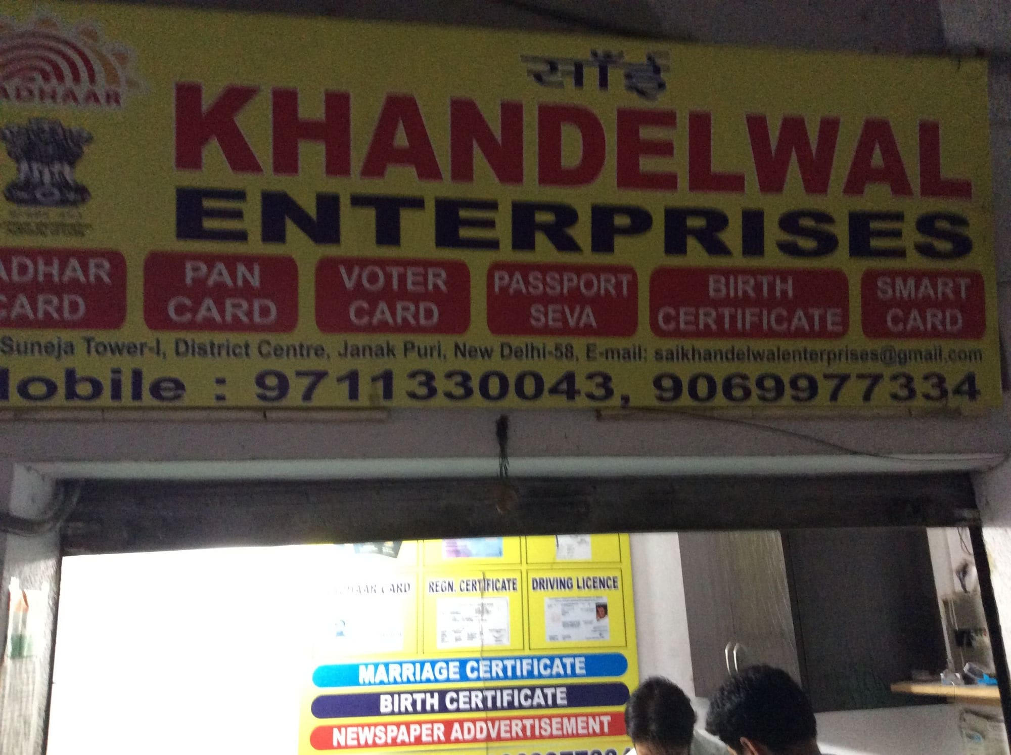 Khandelwal enterprises janakpuri district centre aadhaar card khandelwal enterprises janakpuri district centre aadhaar card agents in delhi justdial 1betcityfo Image collections