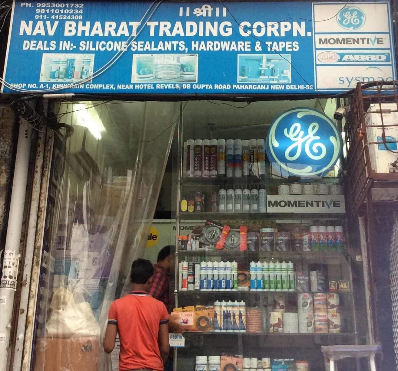 Top 20 Sika Waterproofing Chemical Dealers in Gurgaon - Best