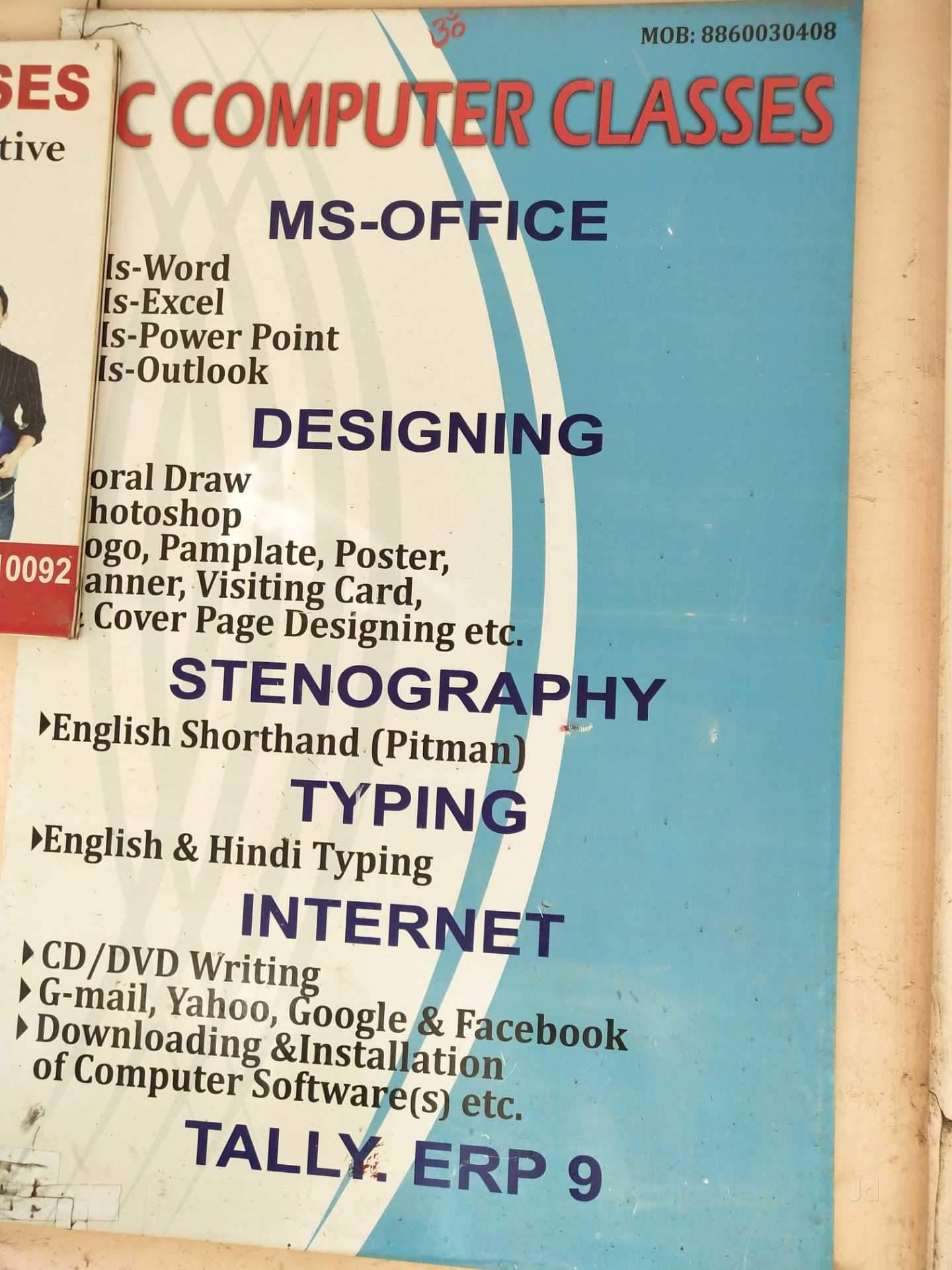 Top 10 Typing Classes For Hindi near Lakshmi Nagar Metro