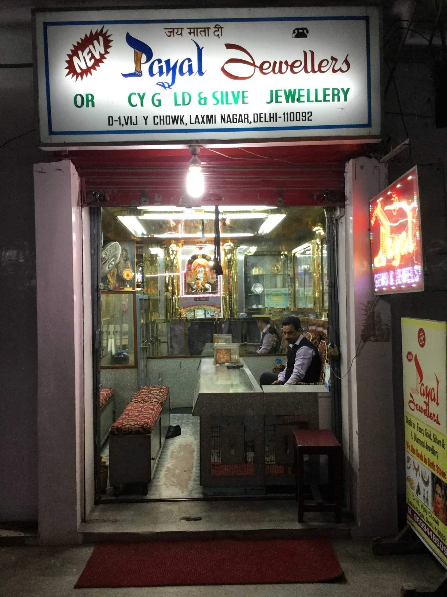 New Payal Jewellers, Laxmi Nagar - New Paayal Jewellers ...