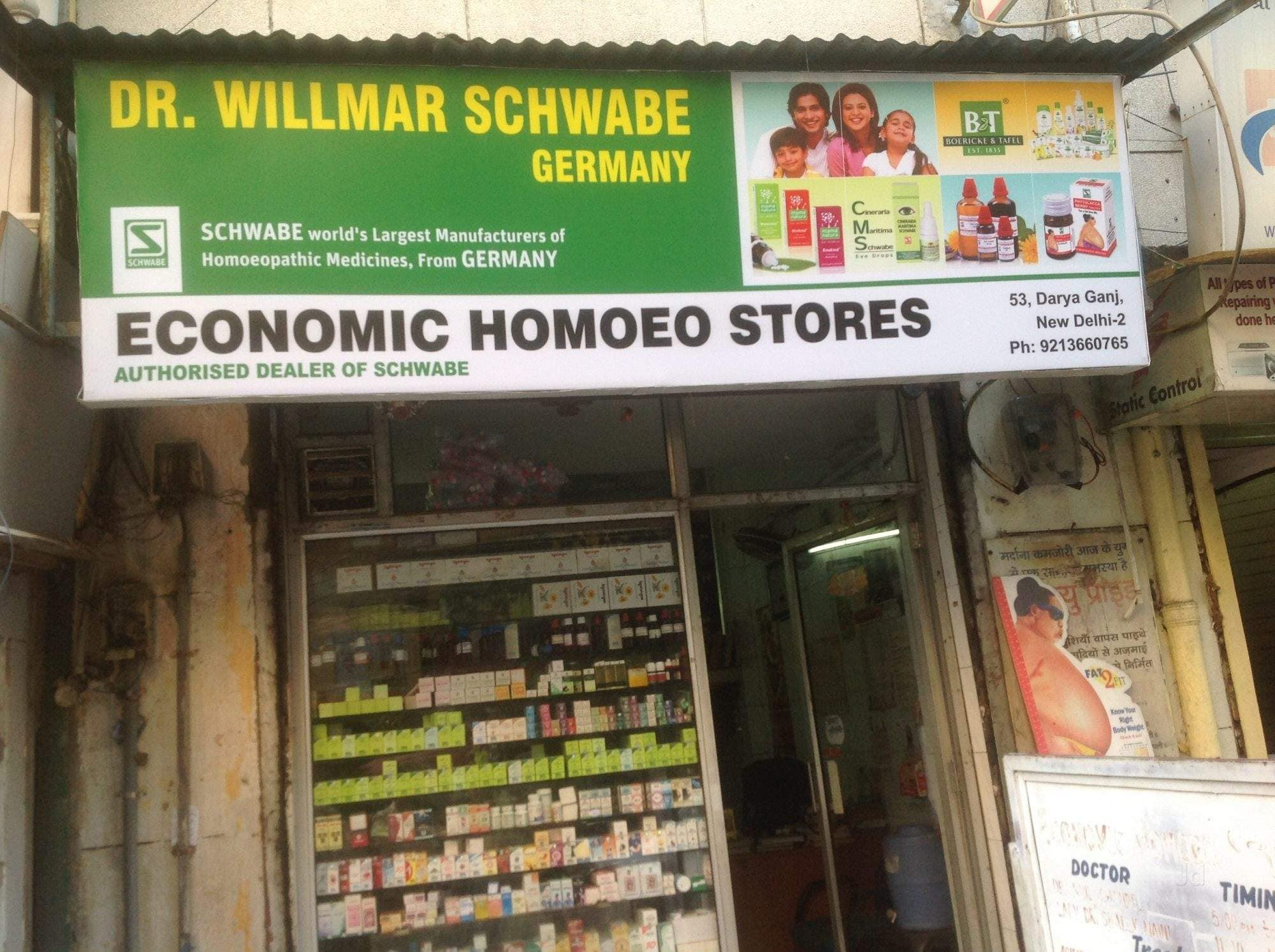 Top 20 Homeopathic Medicine Retailers In Nai Sarak Best