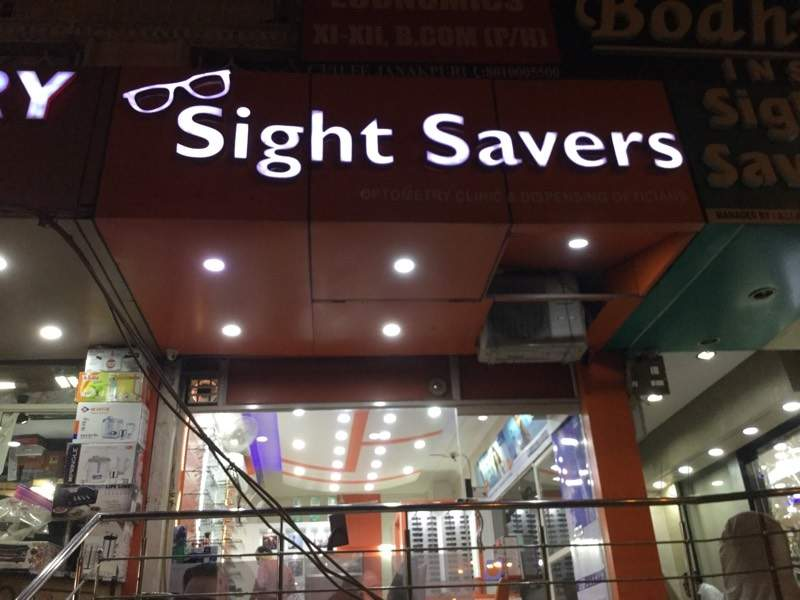 Image result for sightsavers building