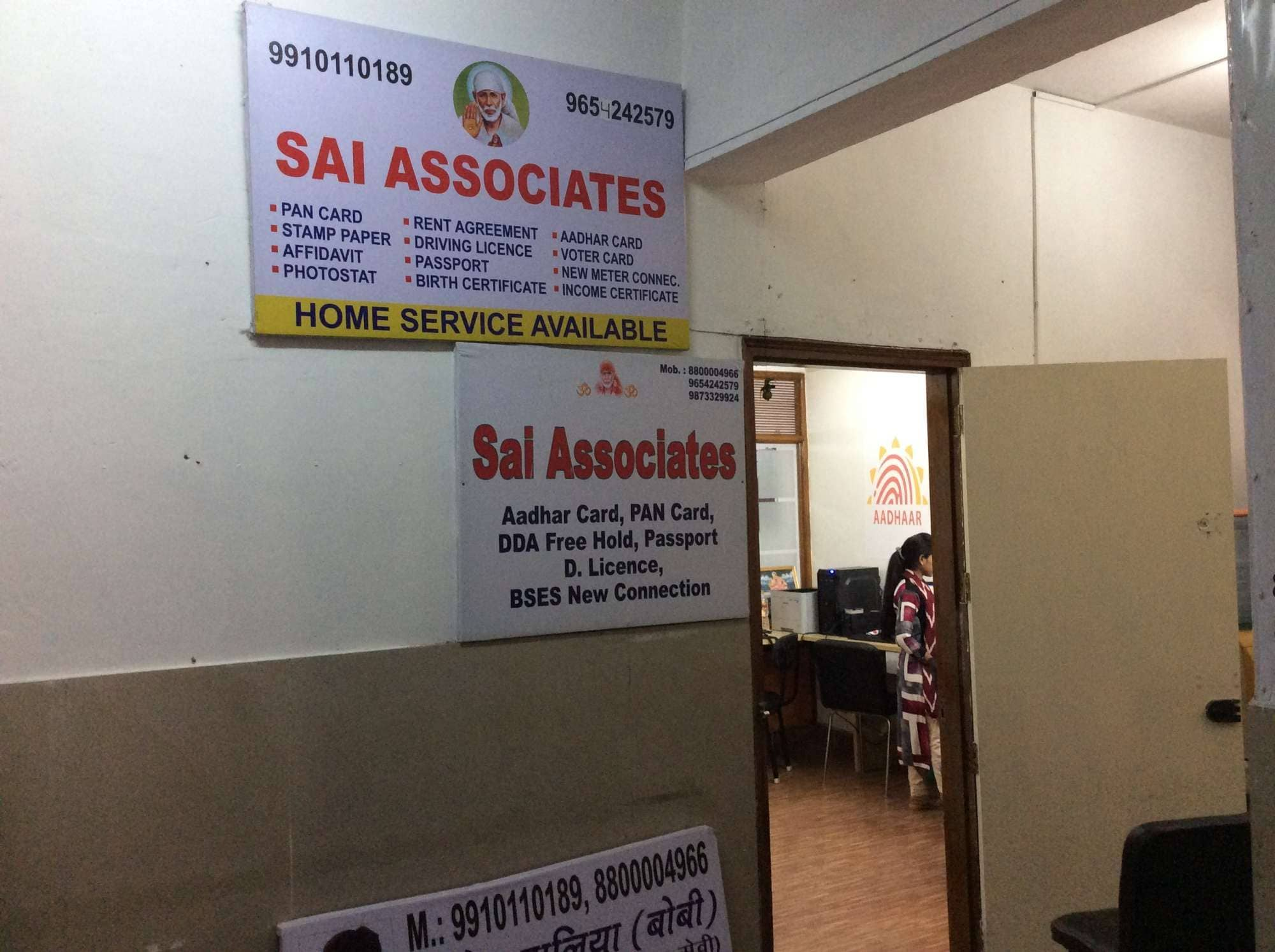 adhar card correction center near me