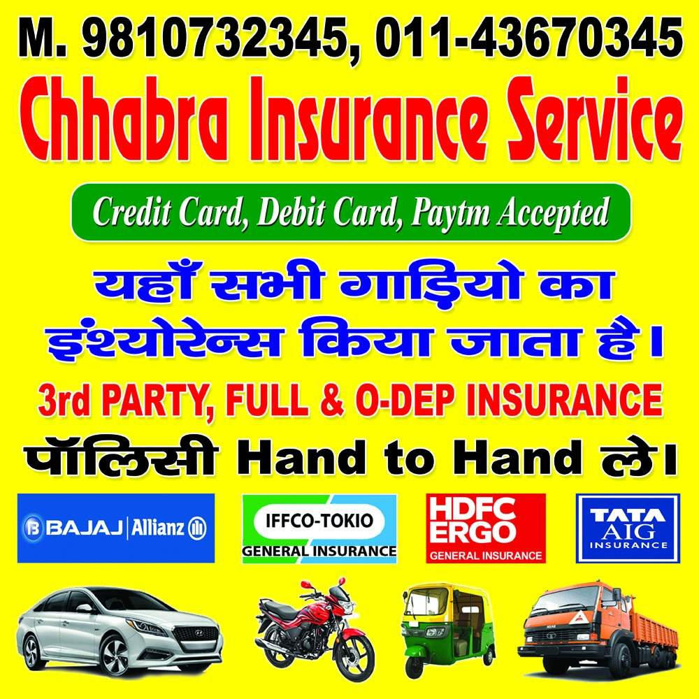 Car Insurance Agent Delhi