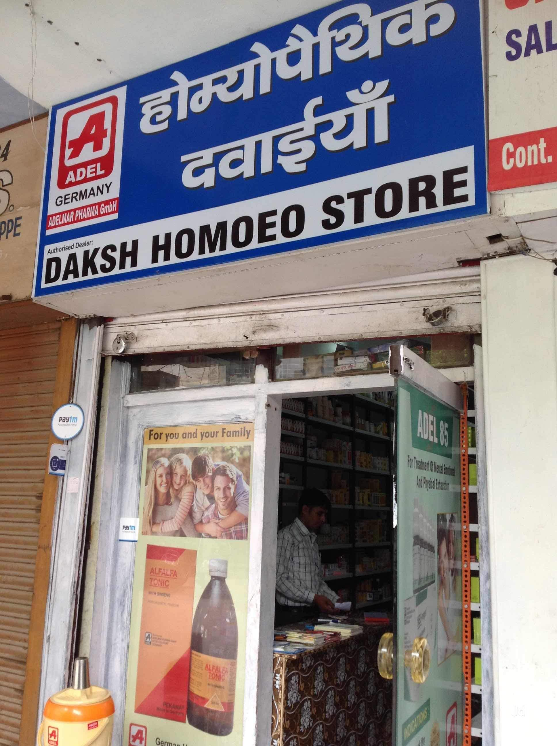 Top 20 Homeopathic Medicine Retailers Near Batra Cinema Dr