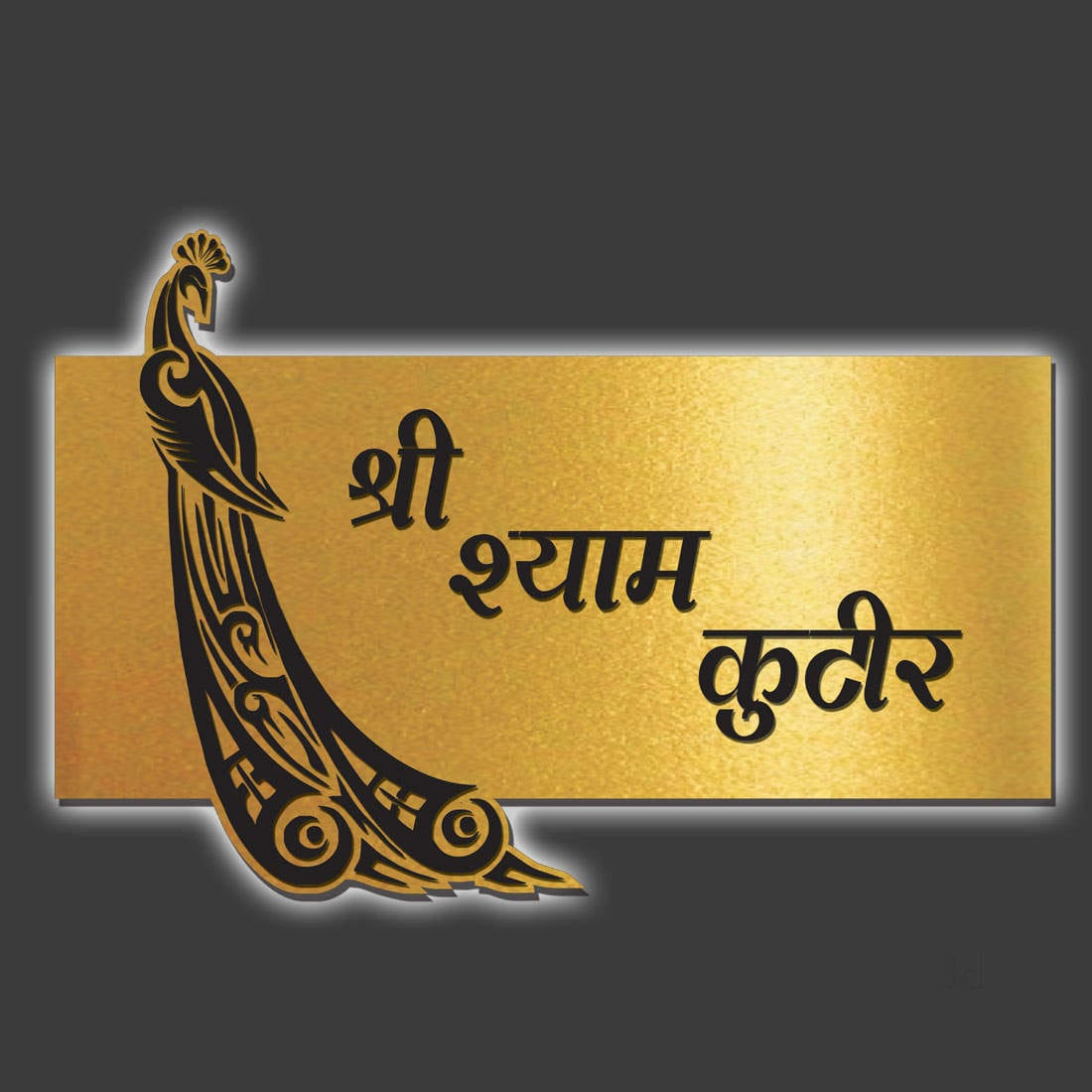 Top 100 Name Plate Engravers In India Gate Best Engraving
