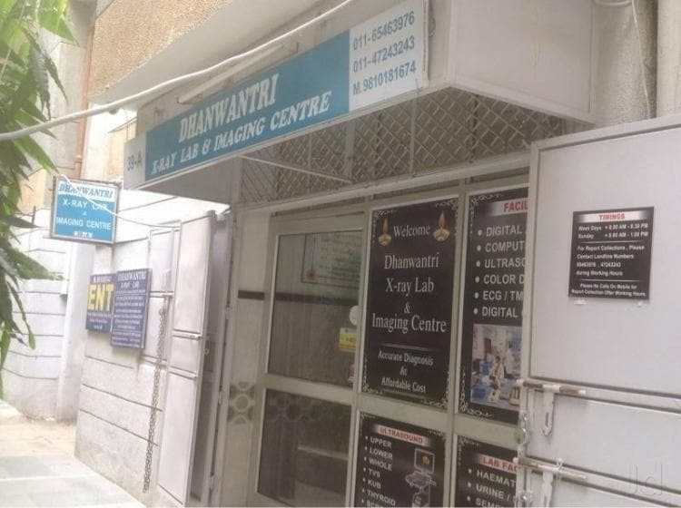Dhanwantri X Ray Lab And Imaging Centre, Dwarka Sector 6, Delhi ...