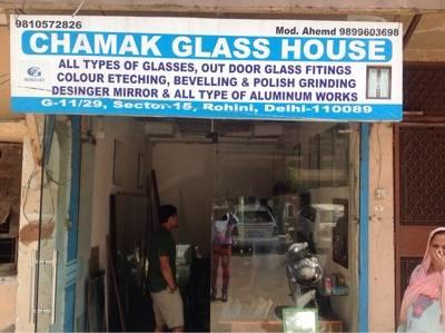 Top Fancy Glass Dealers in Rohini Sector 15, Delhi - Justdial