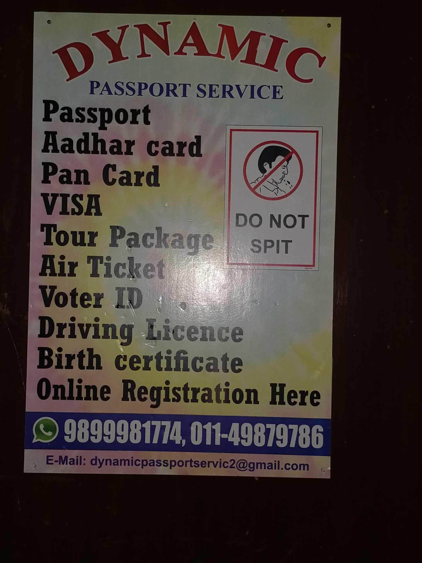 Indian passport delivery address change