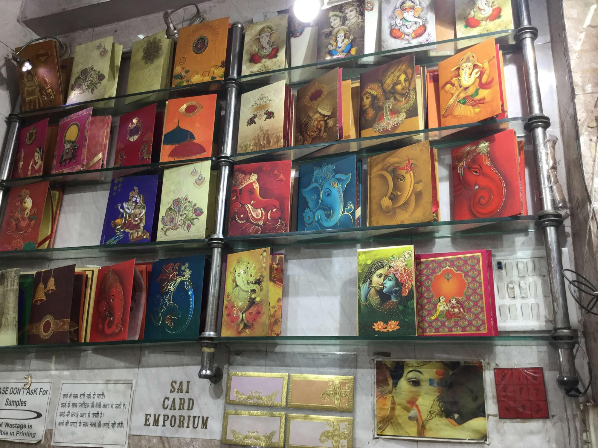 wedding cards in hyderabad general bazar%0A Sai Cards Emporium  Chawri Bazar  Wedding Card Manufacturers in Delhi   Justdial