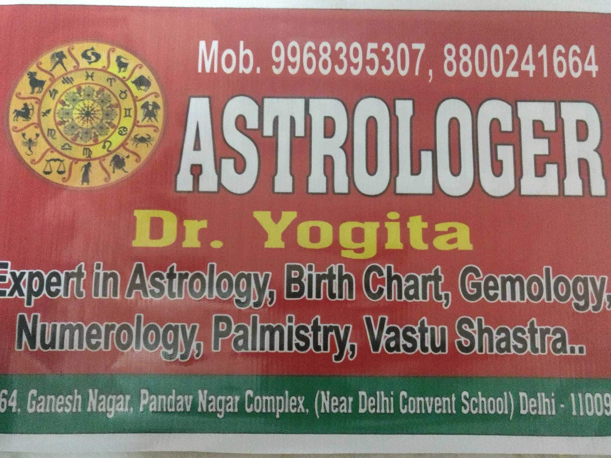 Top 100 Astrologers On Phone in Noida Sector 66 - Best On