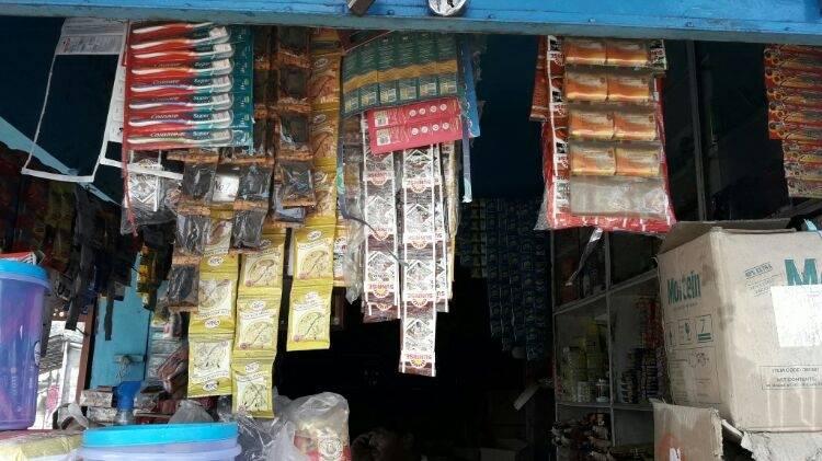 Guru Shop guru shop photos durgapur steel project durgapur pictures