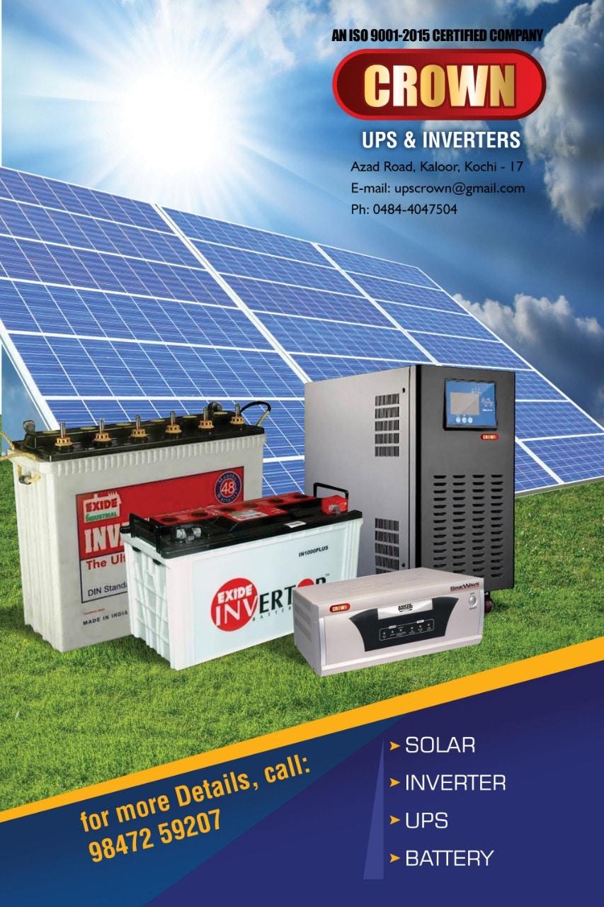 Top Inverter Repair & Services in Kizhakkambalam - Best Inverter