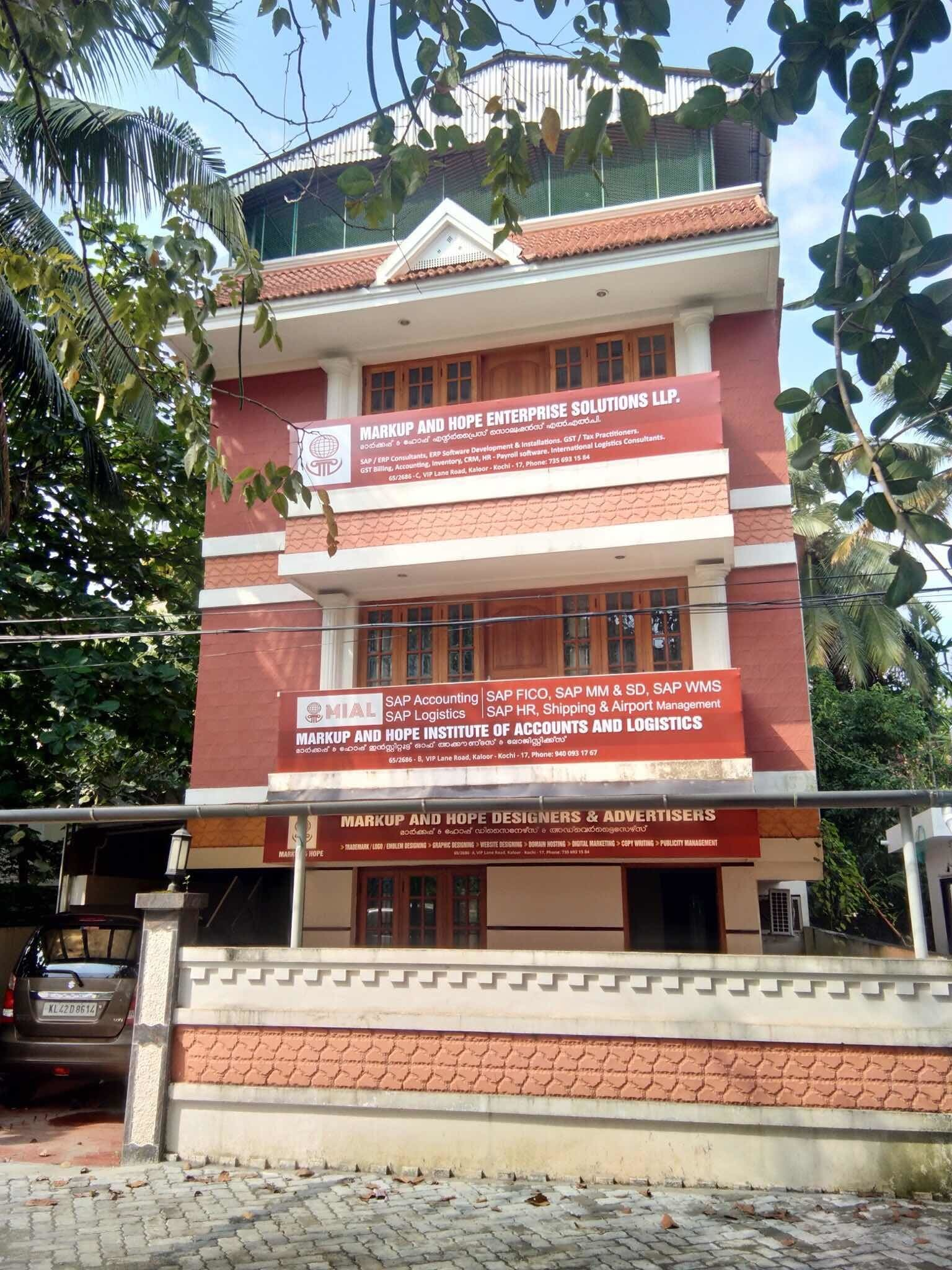 Top Institutes For Supply Chain Management in Kalamassery