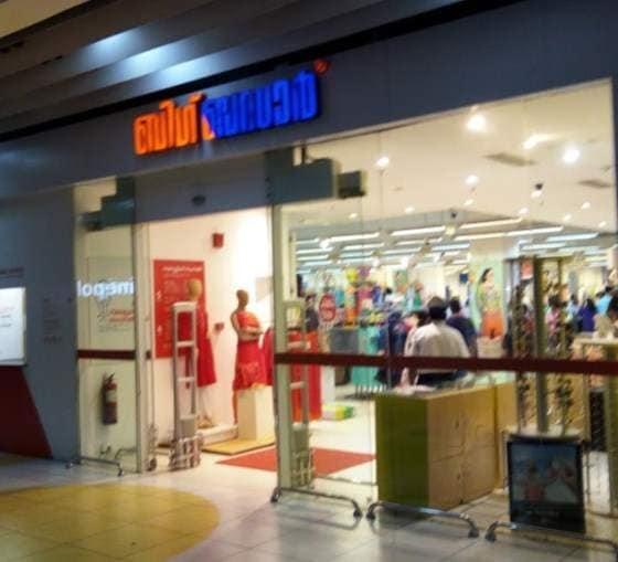 Top Dry Fruit Retailers in Kochi - Best Dry Fruit Dealers
