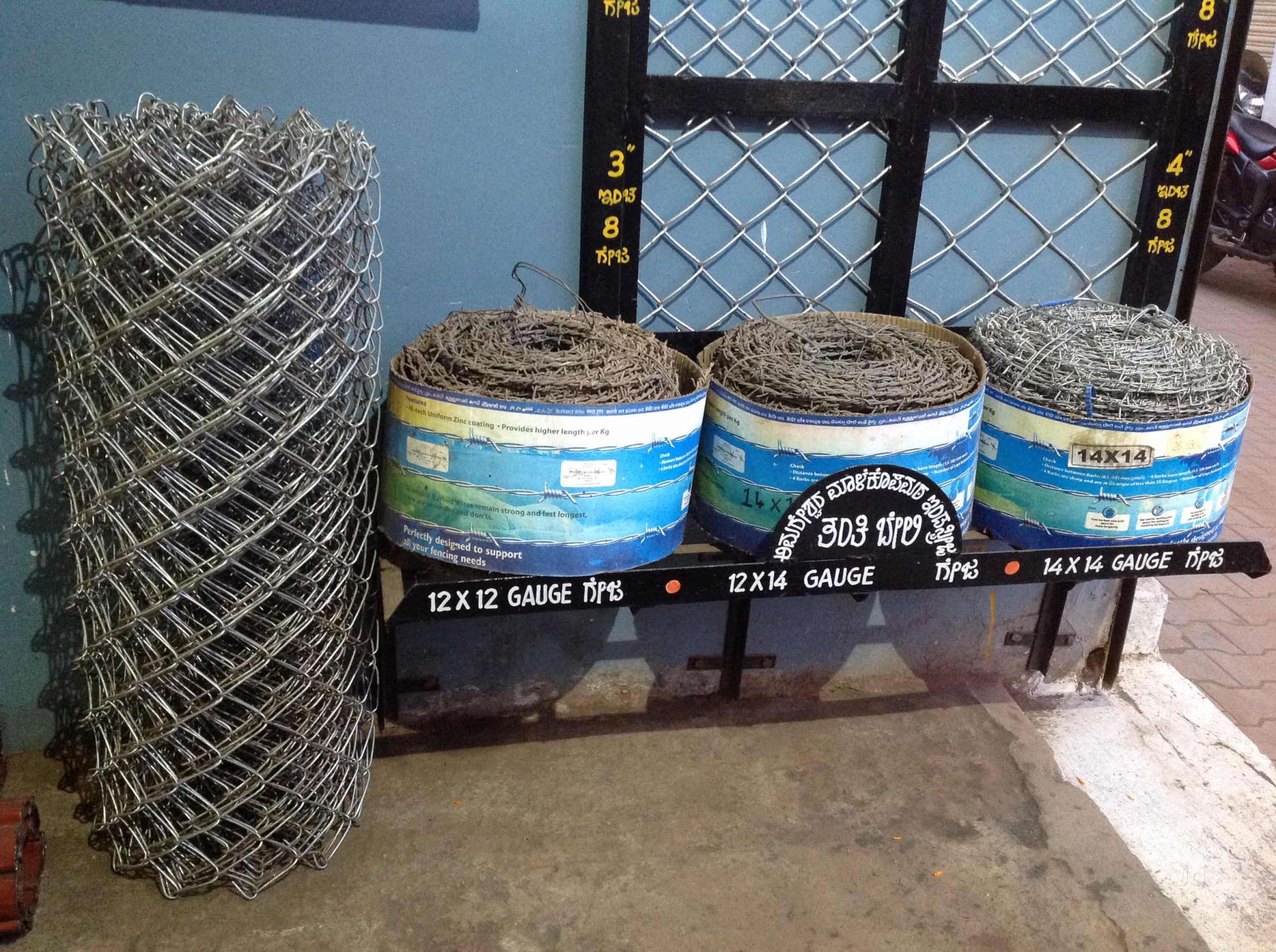 Top 50 Barbed Wire Fencing Dealers in Gadag HO, Gadag - Justdial