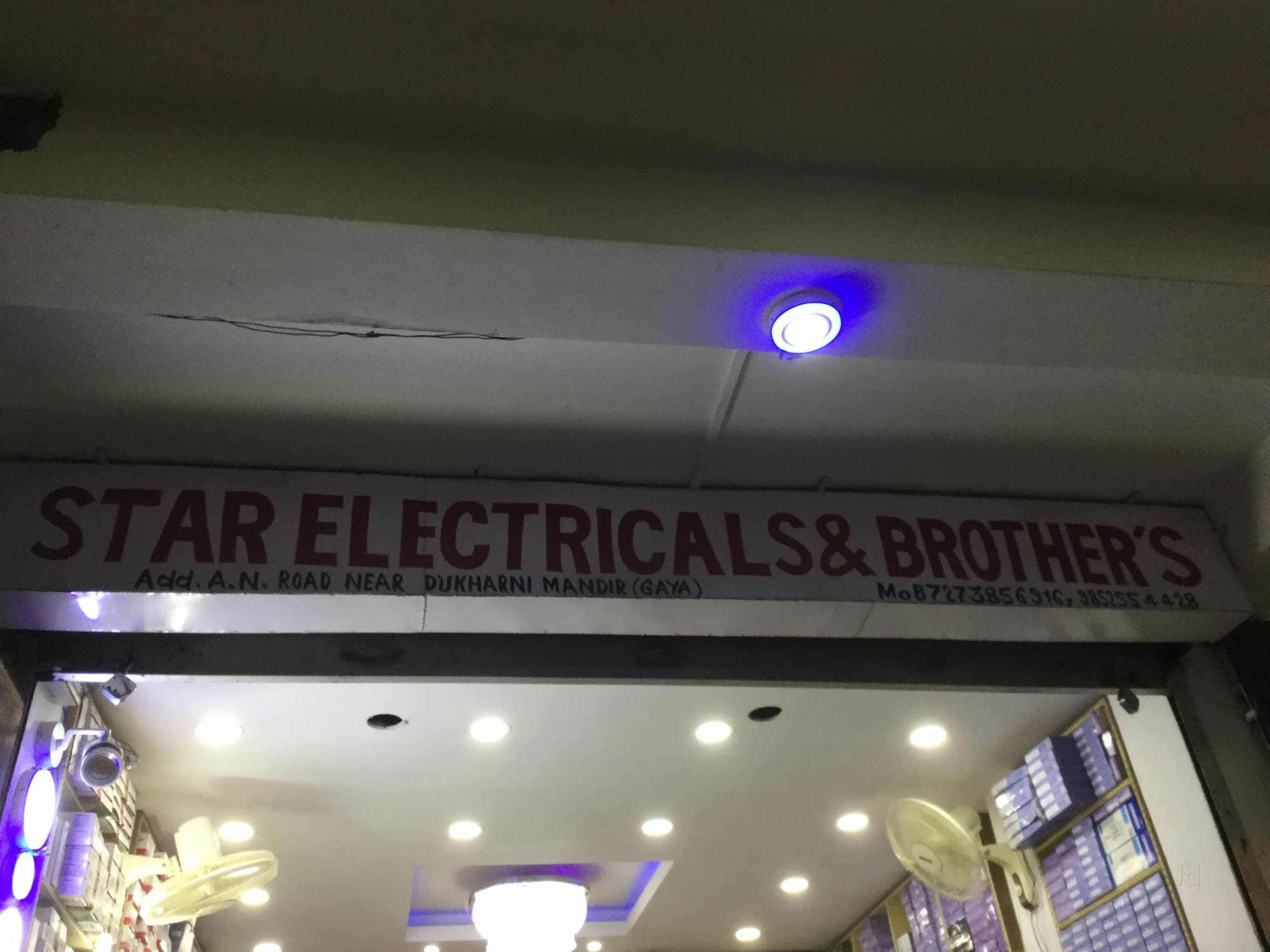 top 50 anchor electrical goods dealers in gaya ho best anchor