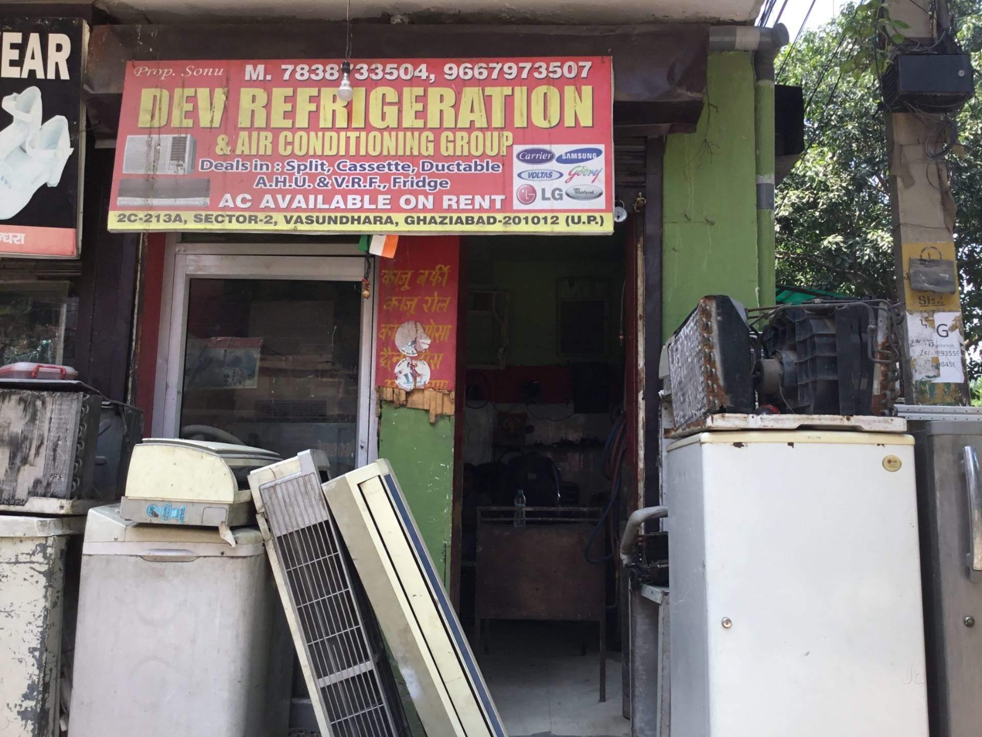 Top 100 Fridge Repair Services in Ahinsa Khand 1-Indirapuram
