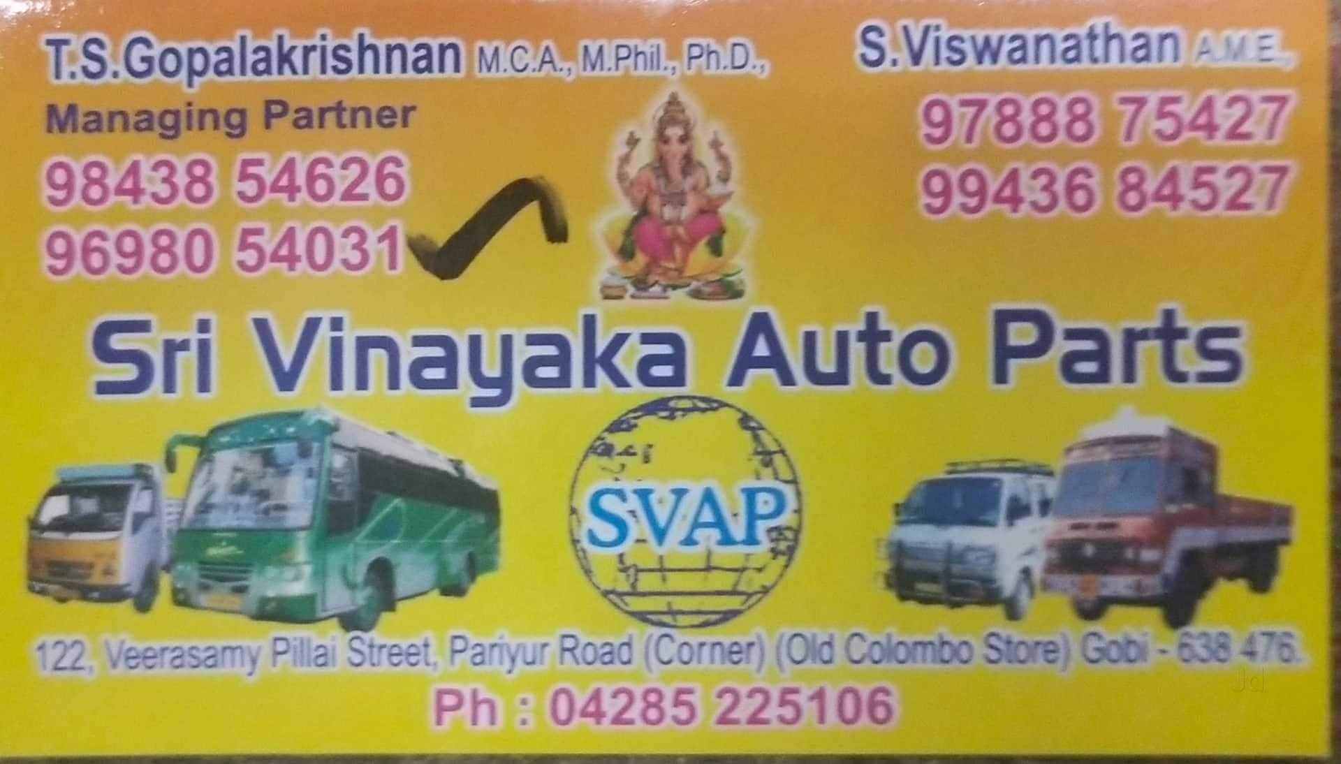 Automobile Parts in Nambiyur, Gobichettipalayam - Car Parts