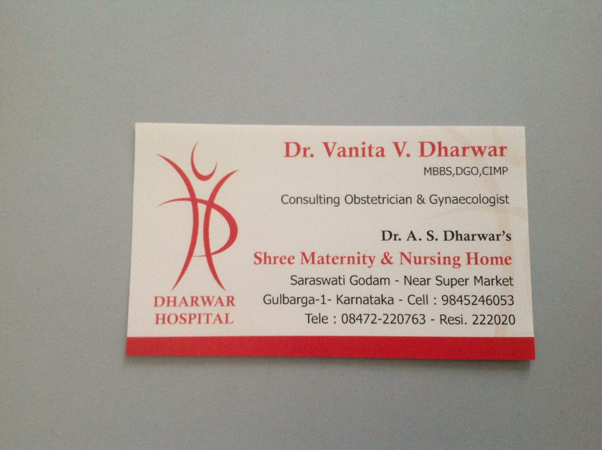 Dr. A S Dharwars Shree Maternity And Nursing Home, Market Road ...