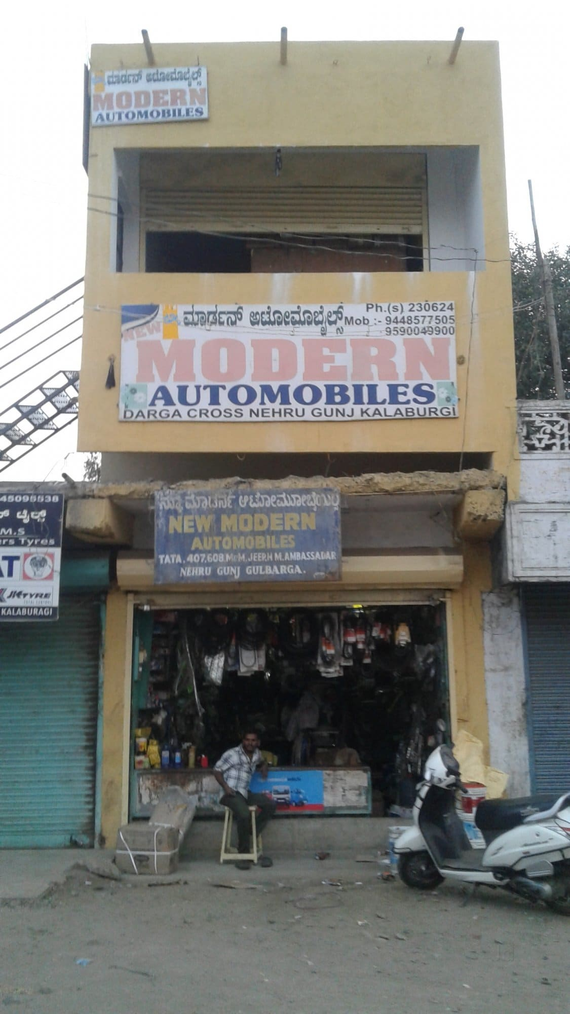 New Modern Automobiles - Automobile Dealers in Gulbarga - Justdial
