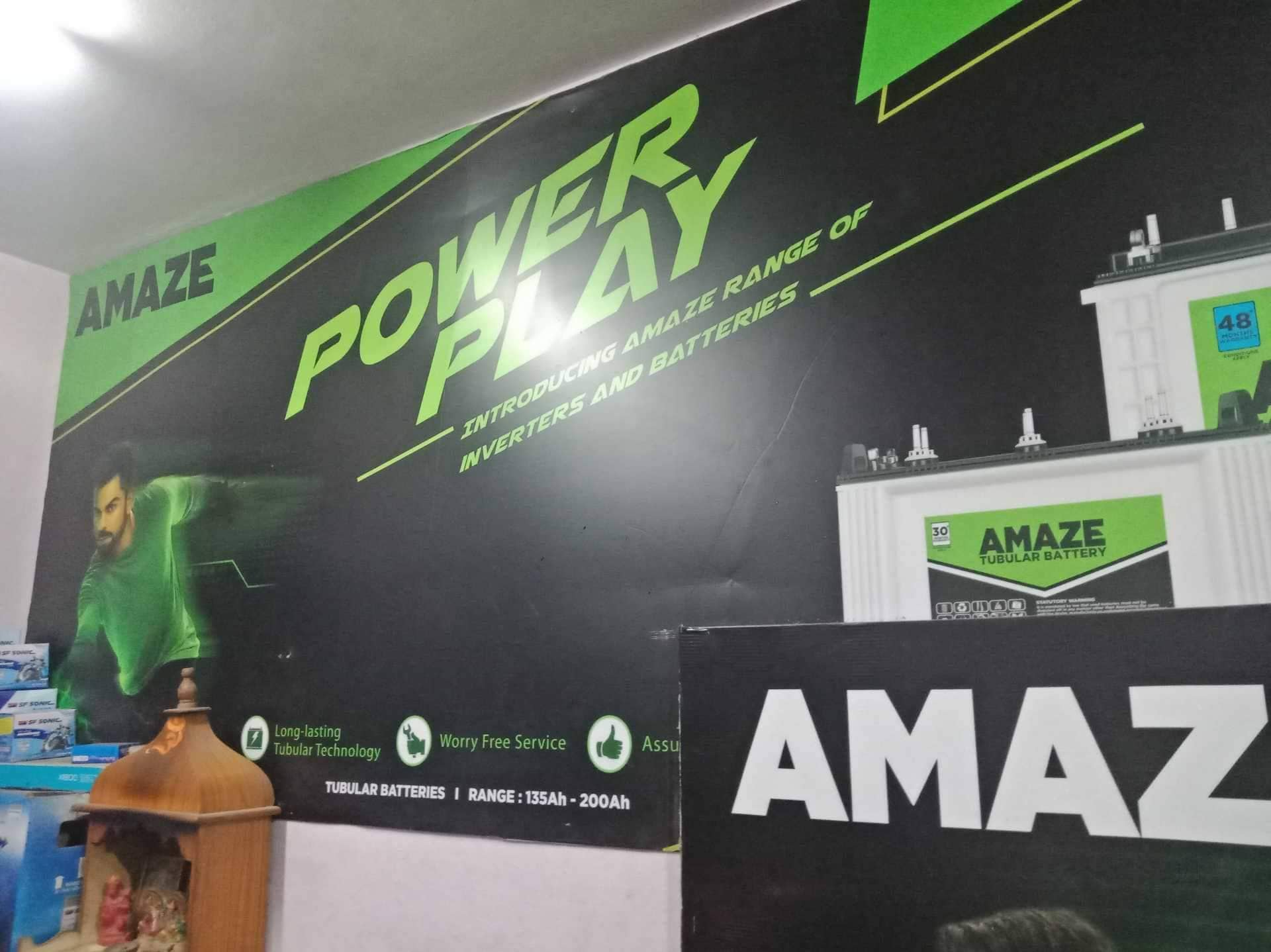 Top 10 Battery Dealers in Udyog Vihar Industrial Area Phase
