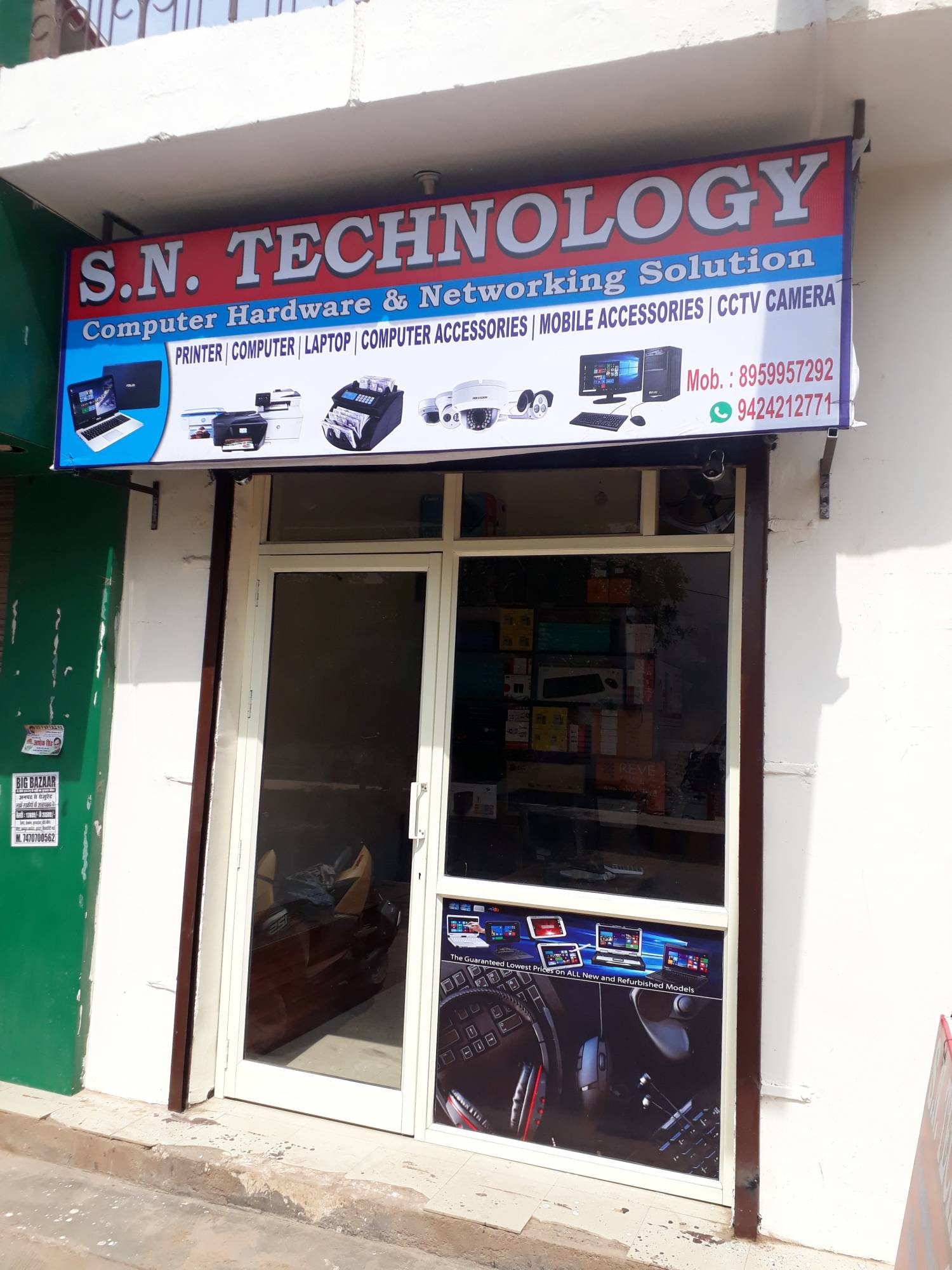 Top Second Hand Laptop Dealers in Morar, Gwalior - Best