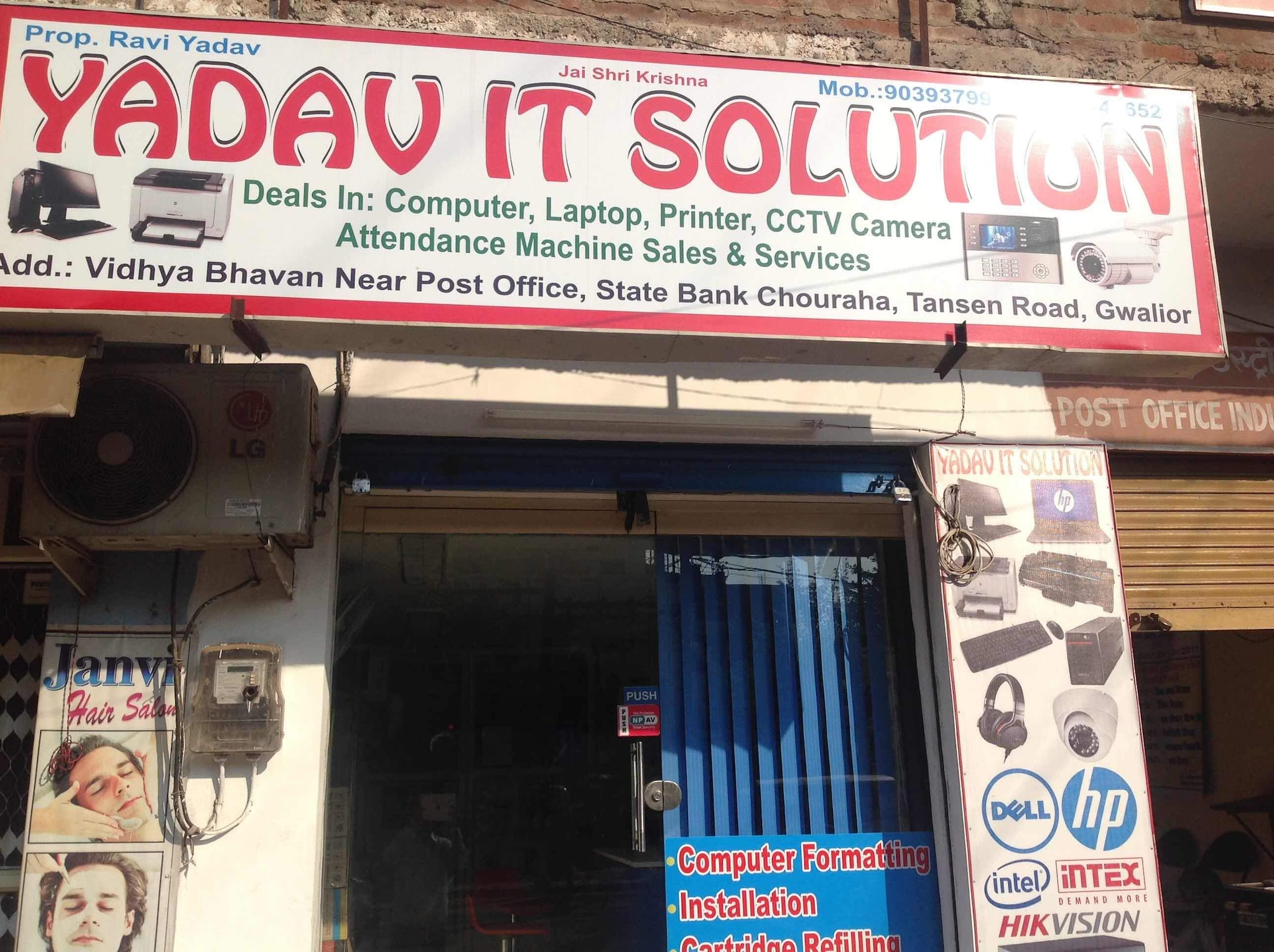 Top Computer Repair & Services in Deen Dayal Nagar - Best Computer