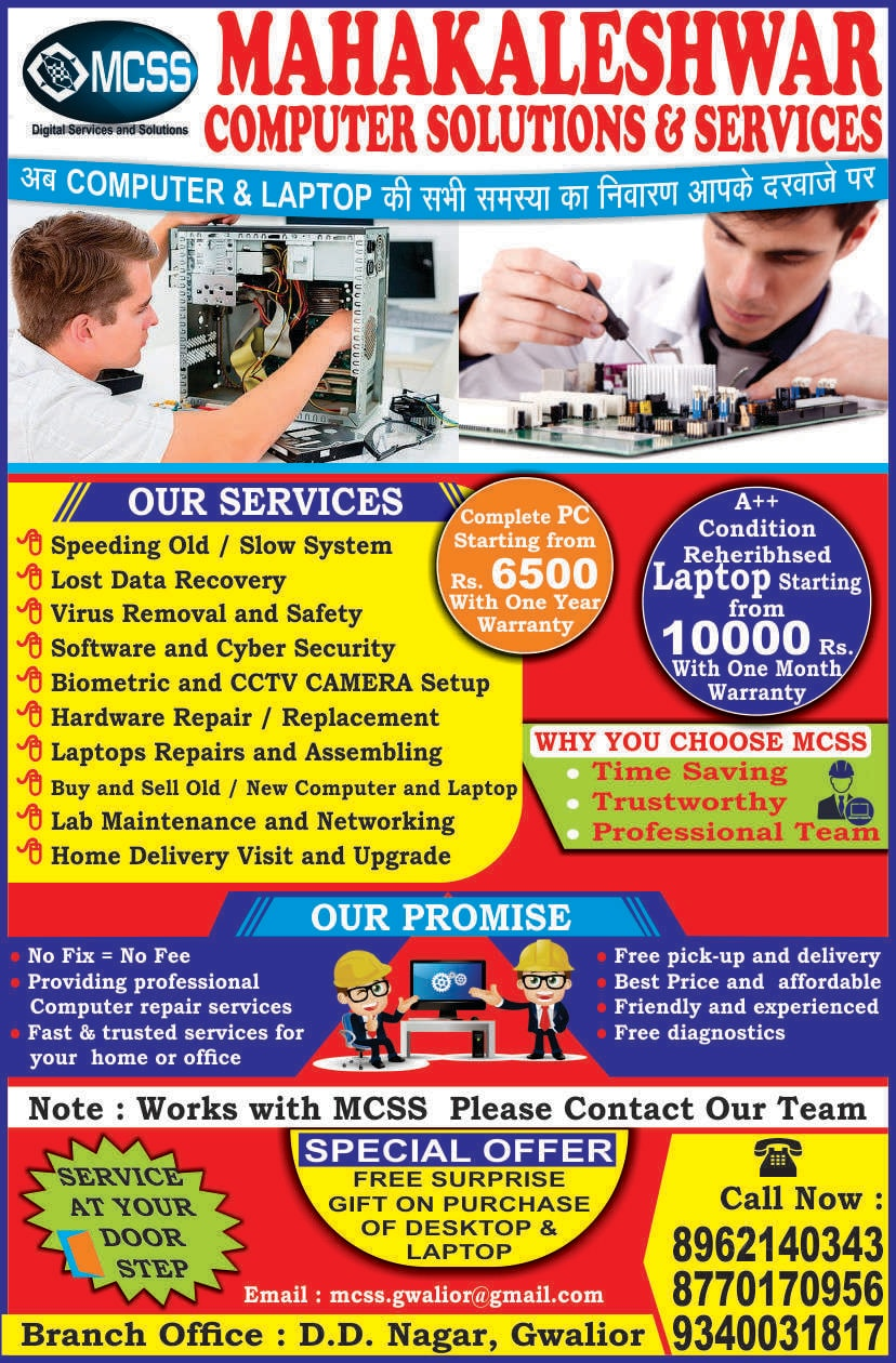 Top 50 Second Hand Laptop Dealers in City Centre, Gwalior - Best