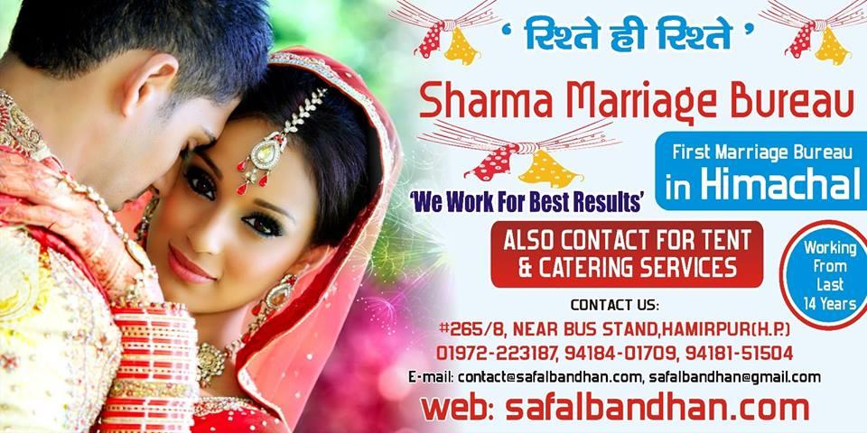 Top Marriage Bureau in Hamirpur Himachal Pradesh - Best