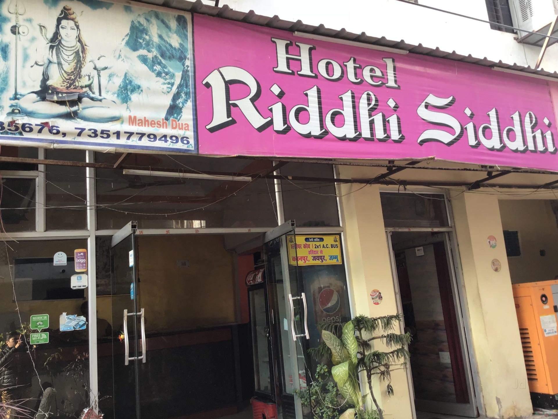 Top Hotels Below Rs 500 in Govind Puri, Haridwar - Best