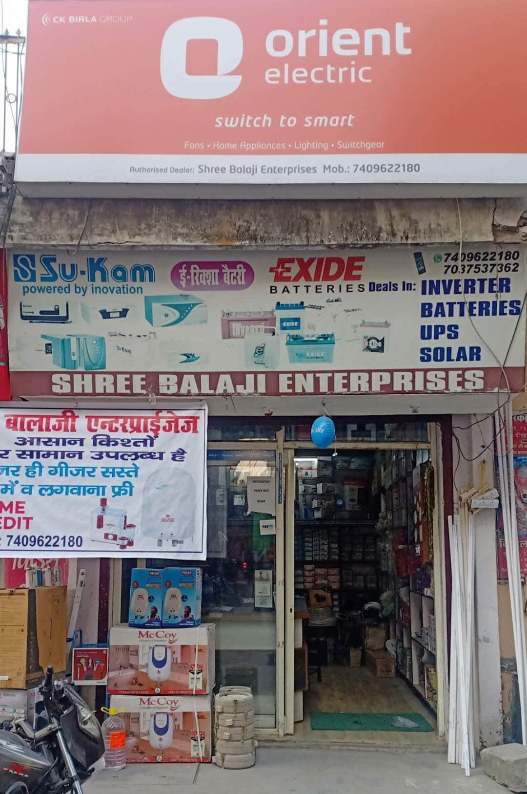 on wiring harness company in haridwar