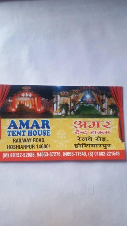 Top 50 Tent House in Bharwain Road - Best Tentwala