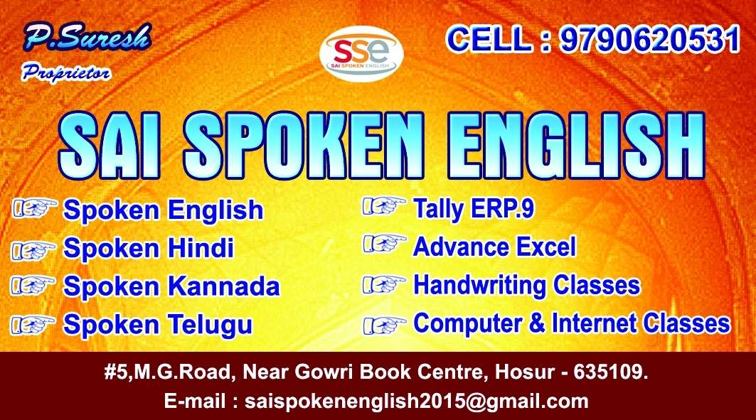 Top 20 Spoken English Classes in Hosur - Best English