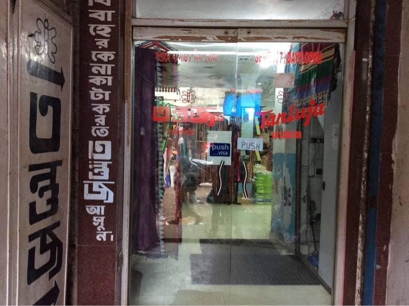 tantuja online shopping