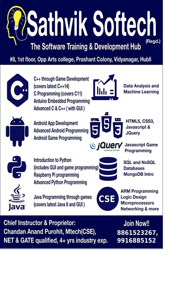 Arm Programming In C
