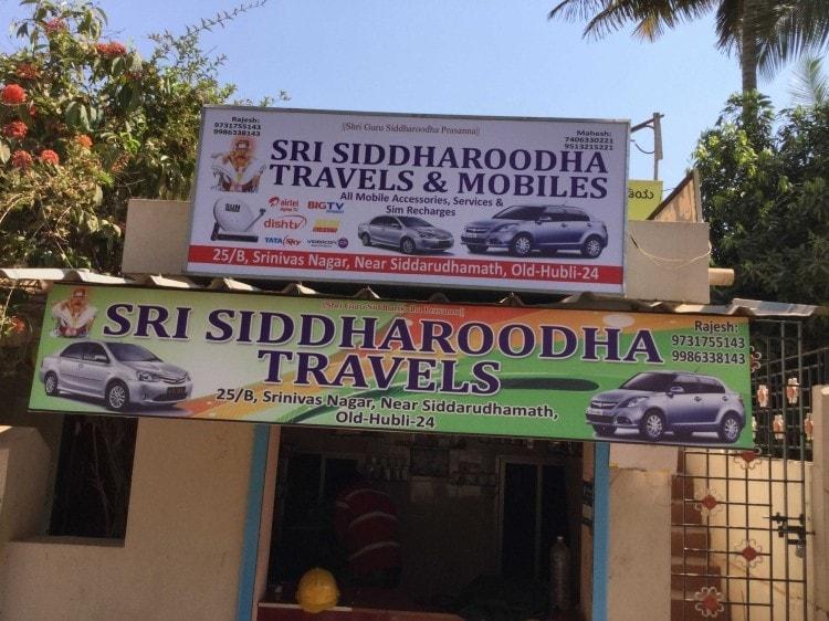 Shri sidharoodha travels, Anand Nagar, Hubli - Tours & Travels ...