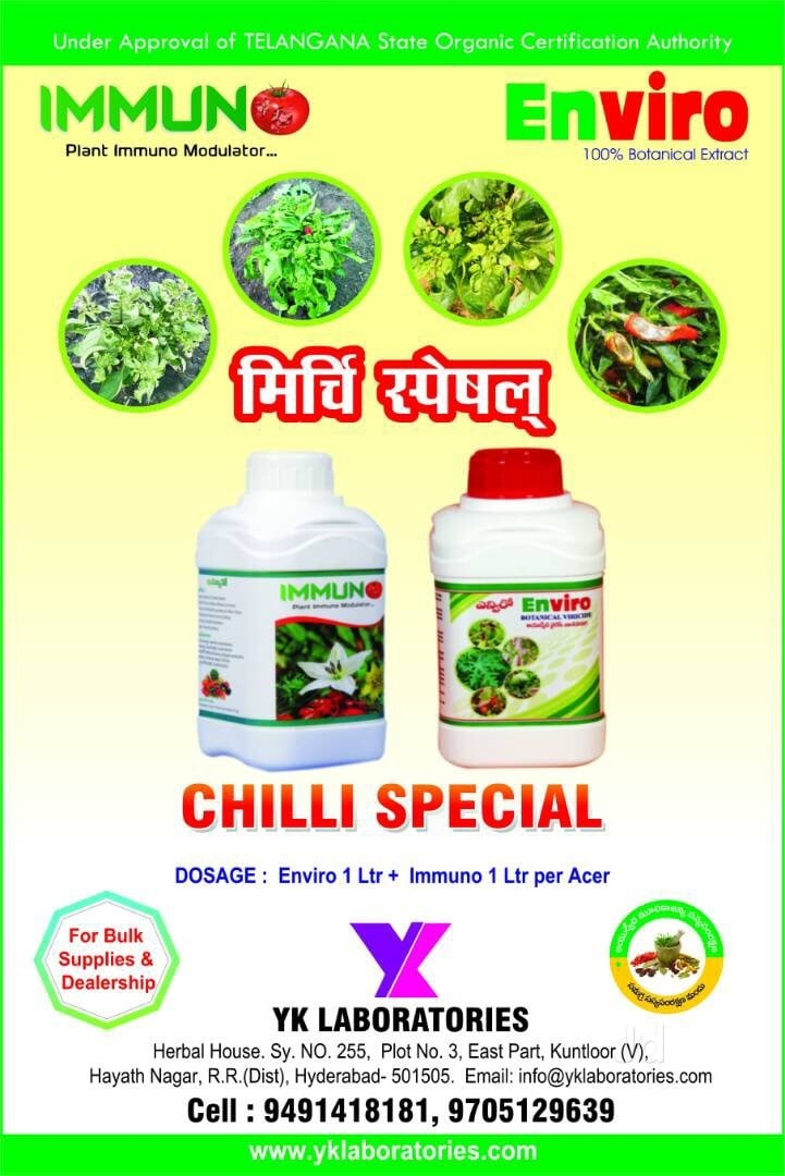 Top Organic Fertilizer Manufacturers in AV Appa Rao Road