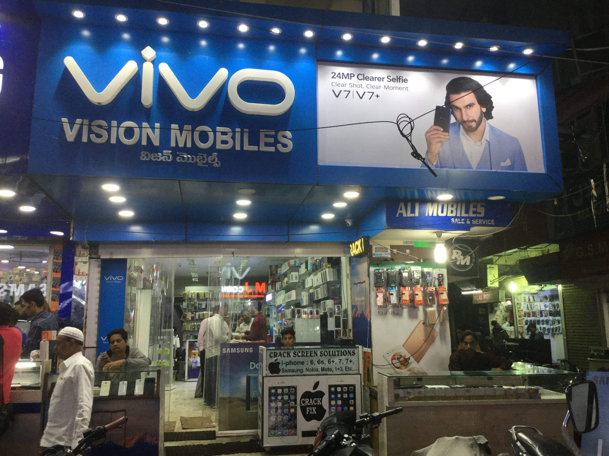 Top 100 Second Hand Mobile Phone Buyers in Hyderabad - Best Used