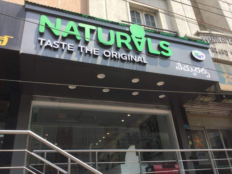 Find List Of Natural Ice Cream Parlours In Hyderabad Justdial