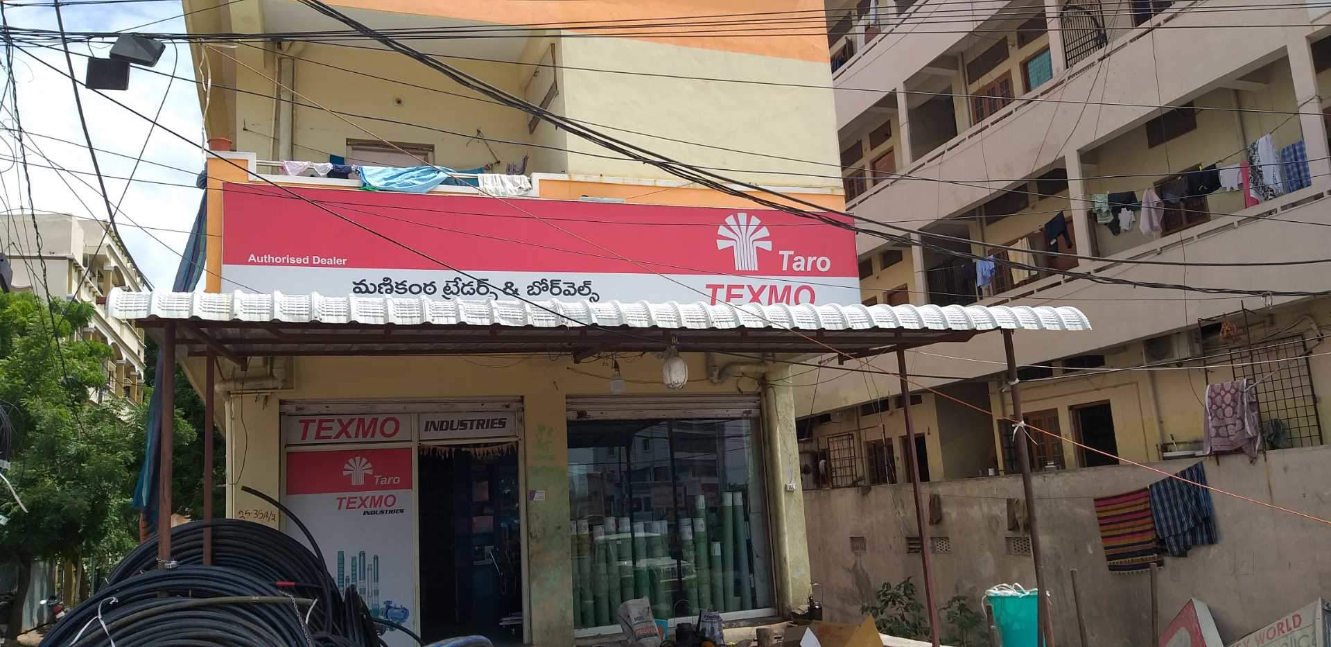 Taro Pump Dealers & Suppliers near GPO-Hyderabad GPO