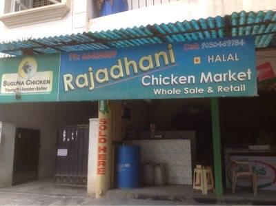 Top Aseel Chicken Retailers near Vidyanagar Railway Station