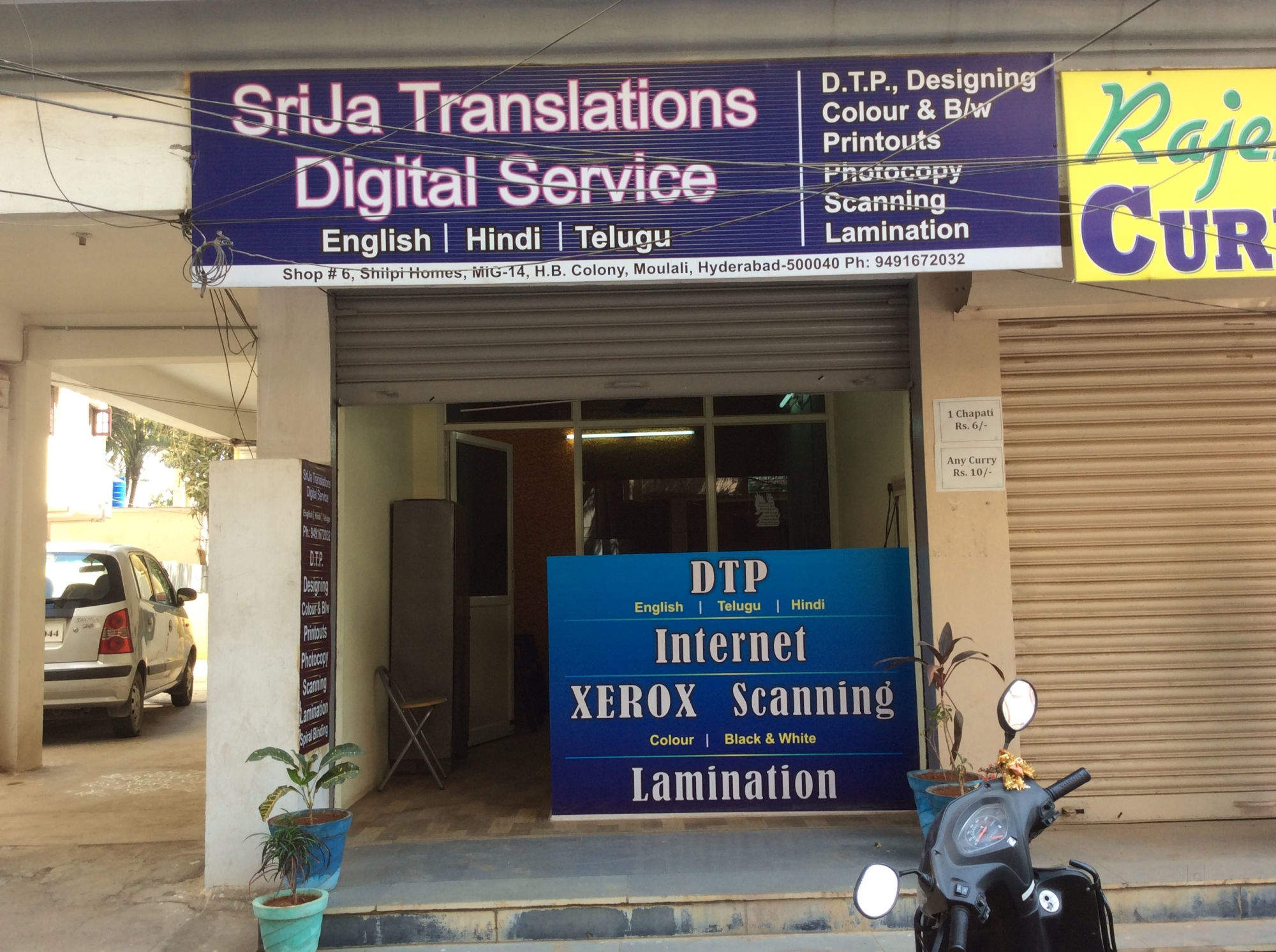 Top 30 Translators For Hindi To English Language in Uppal, Hyderabad