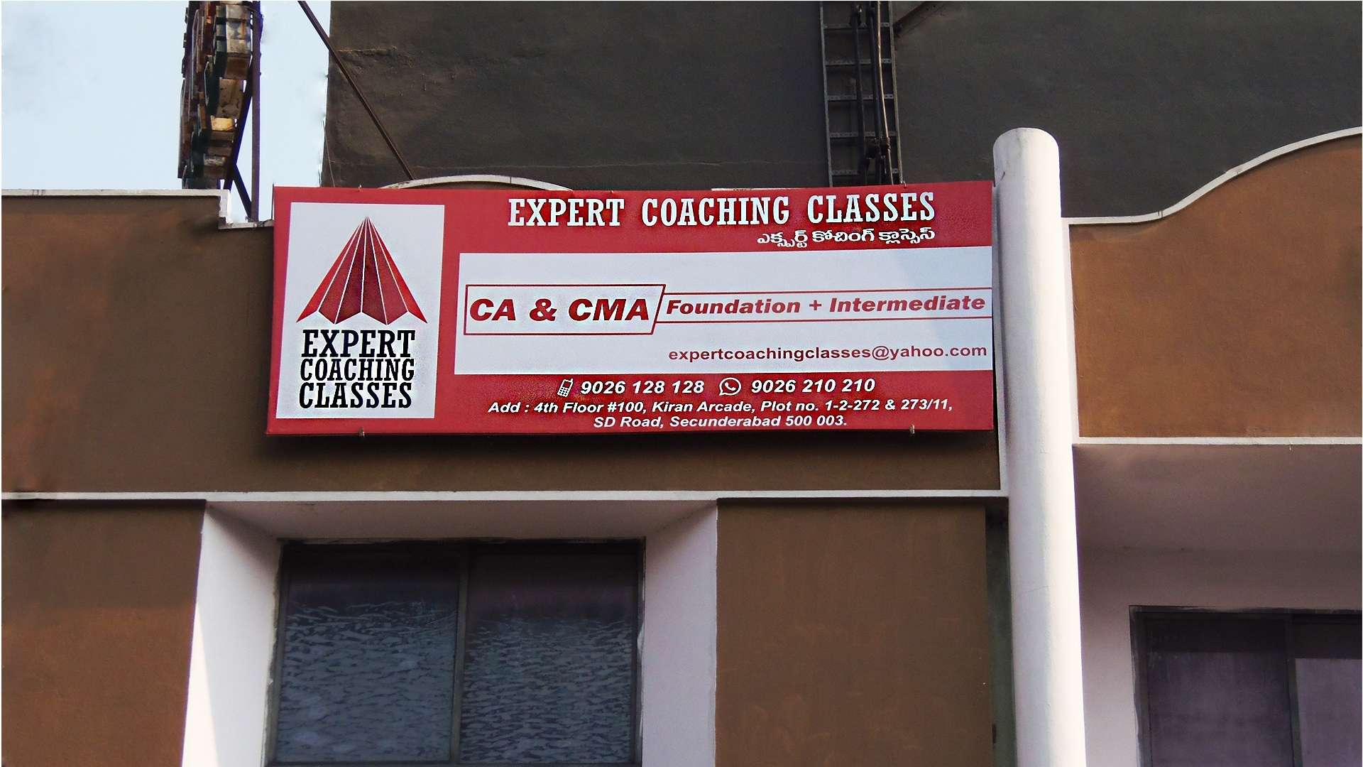Top 50 Maths Classes in Secunderabad - Best Maths Coaching ...
