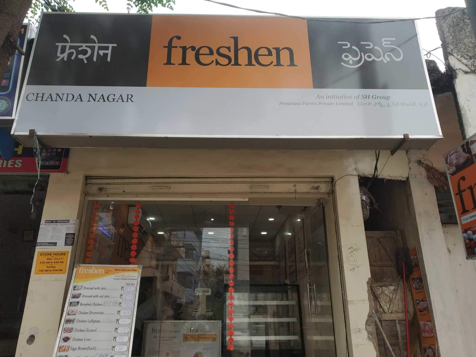 Top 30 Aseel Chicken Retailers in Hyderabad - Best Aseel
