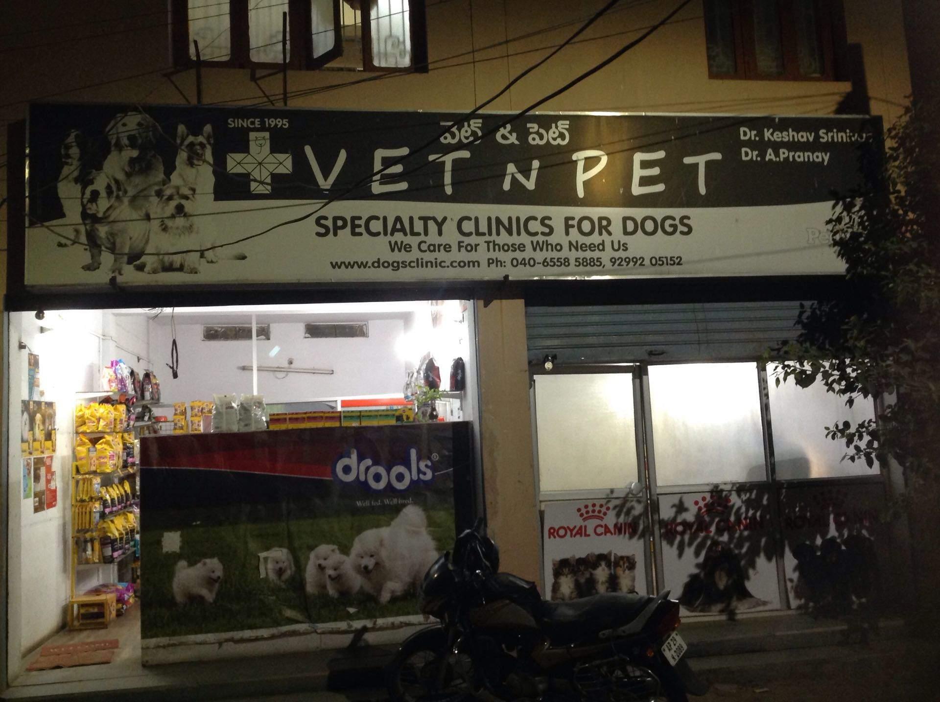 Top 100 Veterinarians in Hyderabad - Best Veterinary Doctors