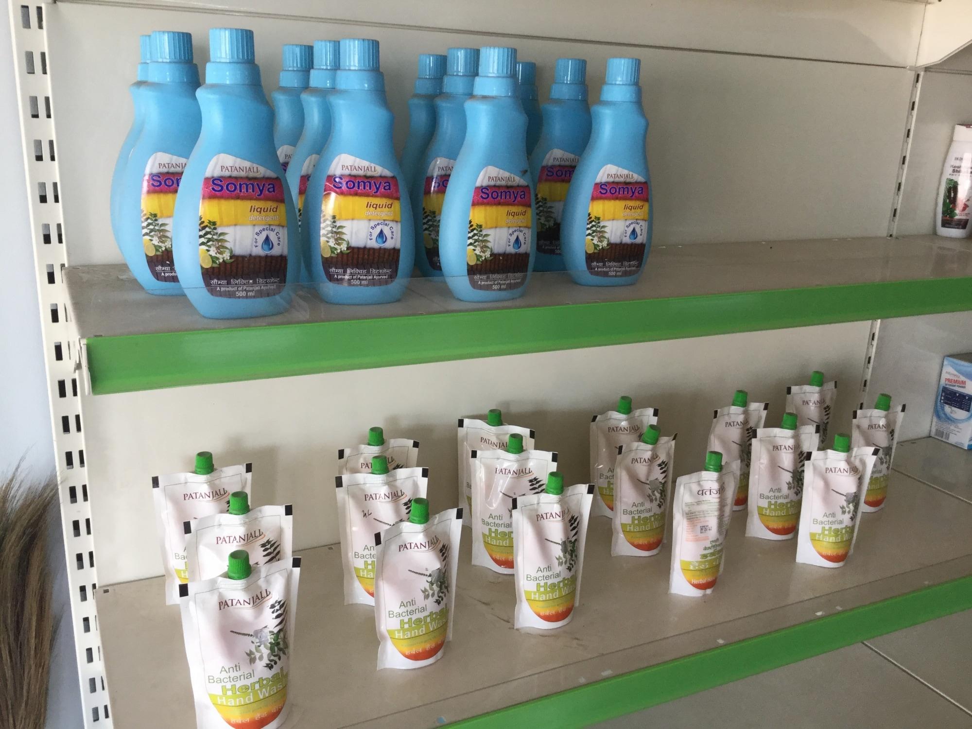 Top 10 Patanjali Ayurvedic Medicine Retailers For Leucoderma